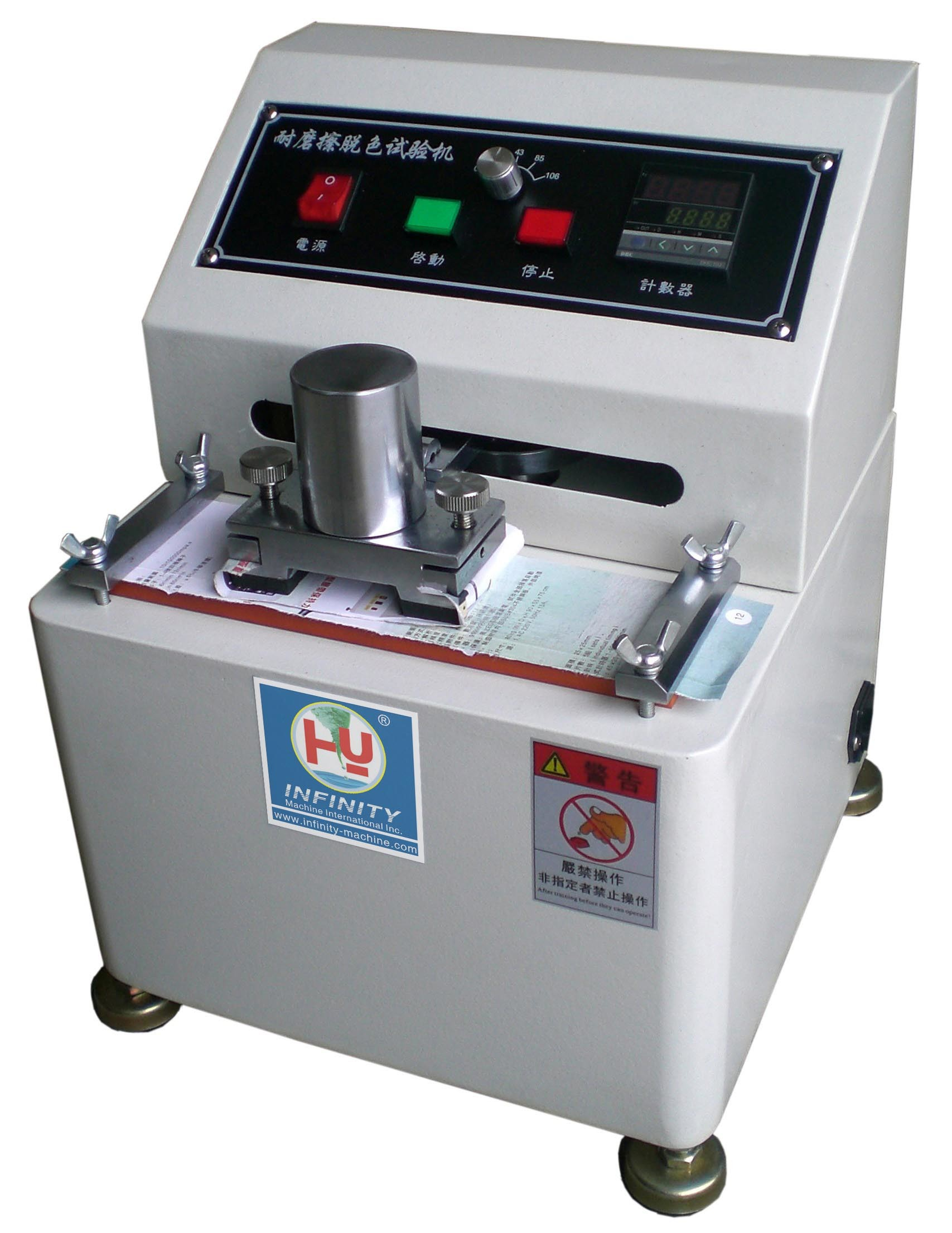 Print Ink abrasion testing equipment 0 - 999999 times for Printing RS - 5600Z
